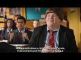 Bad Education Series 2 Episode 2 - The American (rus sub)