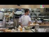 Адская кухня 4 сезон 6 серия